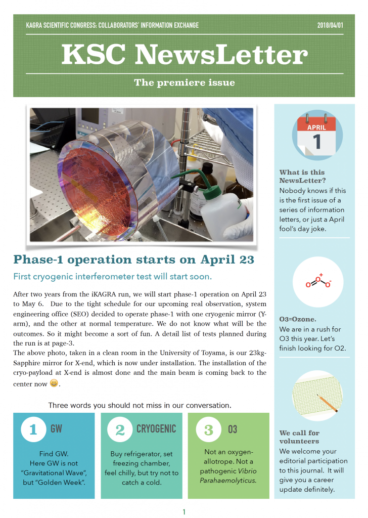 premiere issue of kagra scientific congress newsletter kagra large